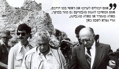 """الكشف عن بروتوكولات صبرا وشاتيلا: شارون تخوف من تعرض اسرائيل لتهمة """"إبادة شعب"""""""