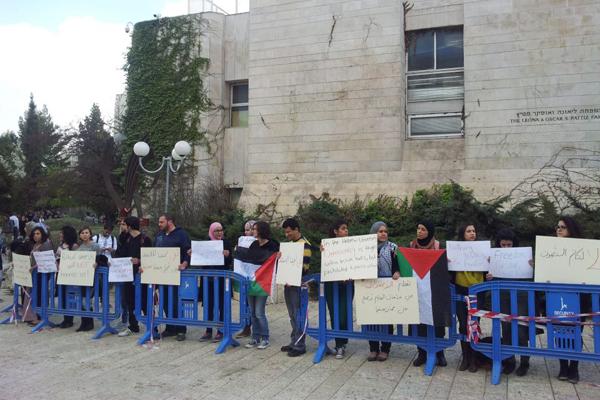 ردًا على تهديدات الشرطة للطلّاب: مظاهرة طلّابيّة داخل الجامعة العبريّة