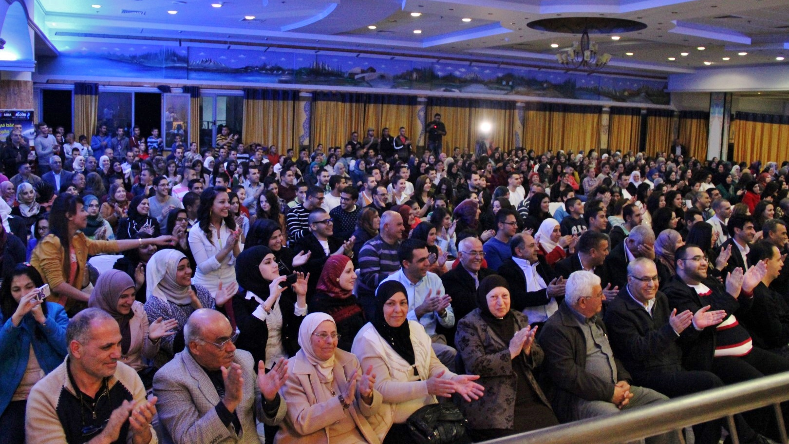 """نظمها التجمع: باقة الغربية تحتضن المئات في أمسية خيرية """"عشان ليان"""""""