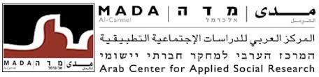 """دراسة جديدة لمدى الكرمل تتناول """"مكانة النخب الاقتصادية في المشهد السياسي الإسرائيلي"""""""