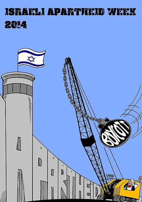 انطلاق فعاليات اسبوع الابرتهايد الاسرائيلي بمشاركة اكثر من 200 مدينة حول العالم