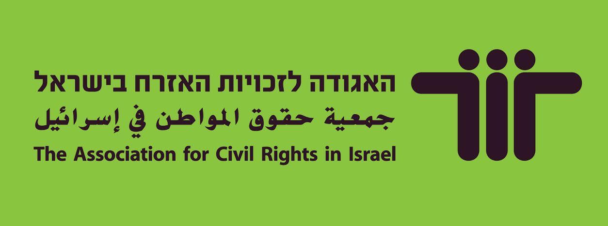 المحكمة العليا تمهل الدولة 45 يوماً لإيجاد حلول تضمن تعيين عرب ونساء كأعضاء دائمين في مجلس «اراضي اسرائيل»