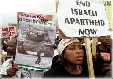 انطلاق أسبوع الابرتهايد الاسرائيلي في جنوب إفريقيا