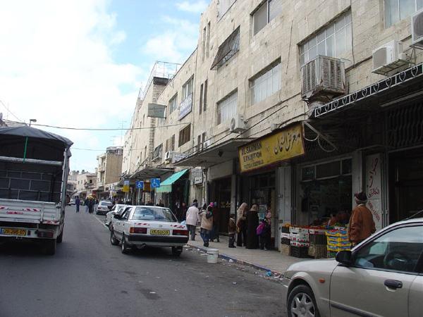 """القدس: """"عطيرت كوهانيم"""" الاستيطانية تمتلك مبنى البريد والشرطة الإستراتيجي"""