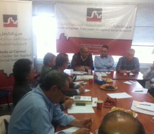 لقاء في حيفا يناقش أهداف وأشكال النضال في أراضي 48