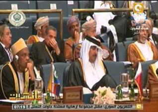 """القمة العربية  تندد """"بمذابح"""" الحكومة السورية وتطالب بحل سياسي"""