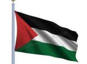 السلطة الفلسطينية  تسلم رسمياً الجهات المختصة وثائق الانضمام للاتفاقيات الدولية