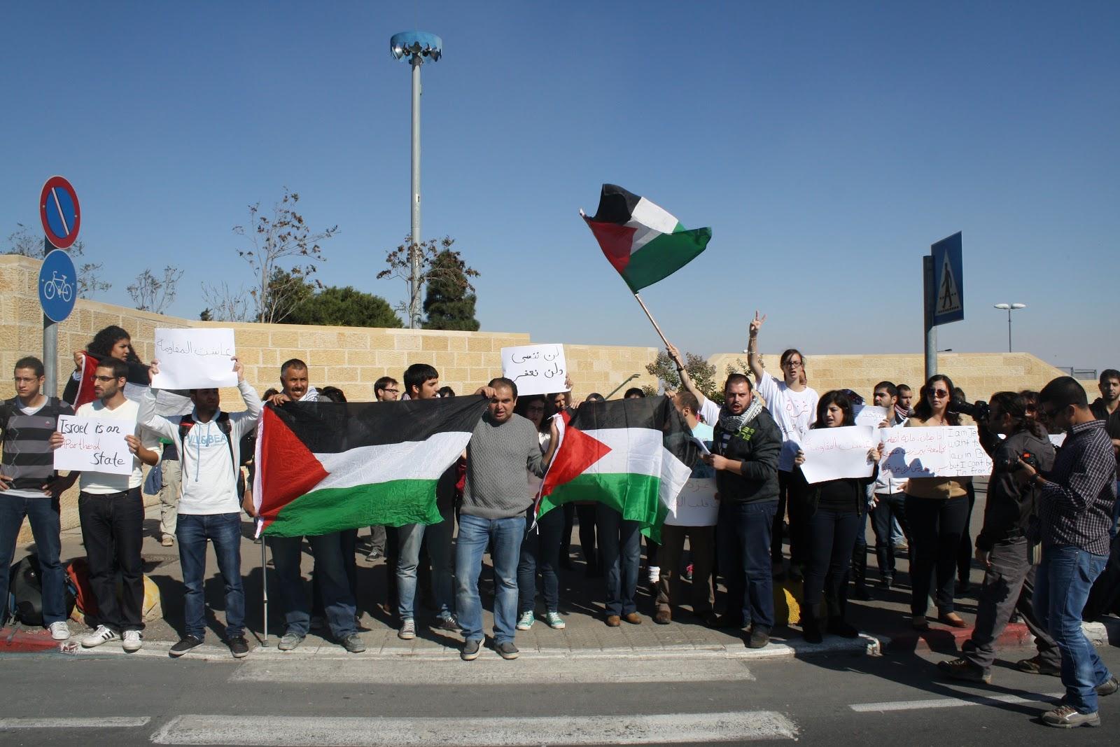 تنسيقية جامعة حيفا تستنكر منع سلطات الجامعة الطلاب العرب من احياء يوم الارض