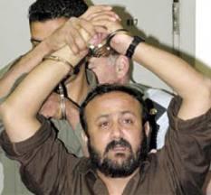 انطلاق الحملة الدولية لحرية مروان البرغوثي وسائر الأسرى الفلسطينيين من فرنسا