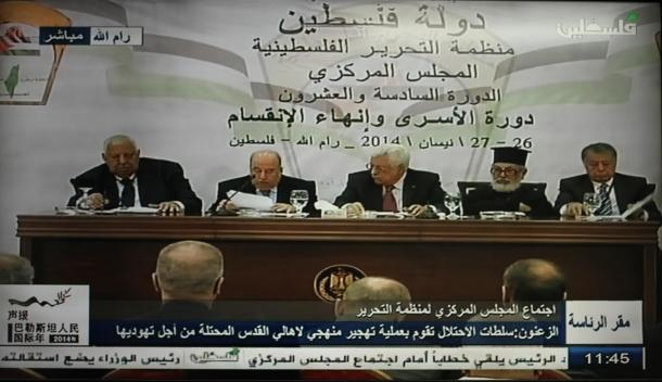 أبو مازن: لا مفاوضات بدون تجميد الاستيطان وإطلاق سراح الأسرى