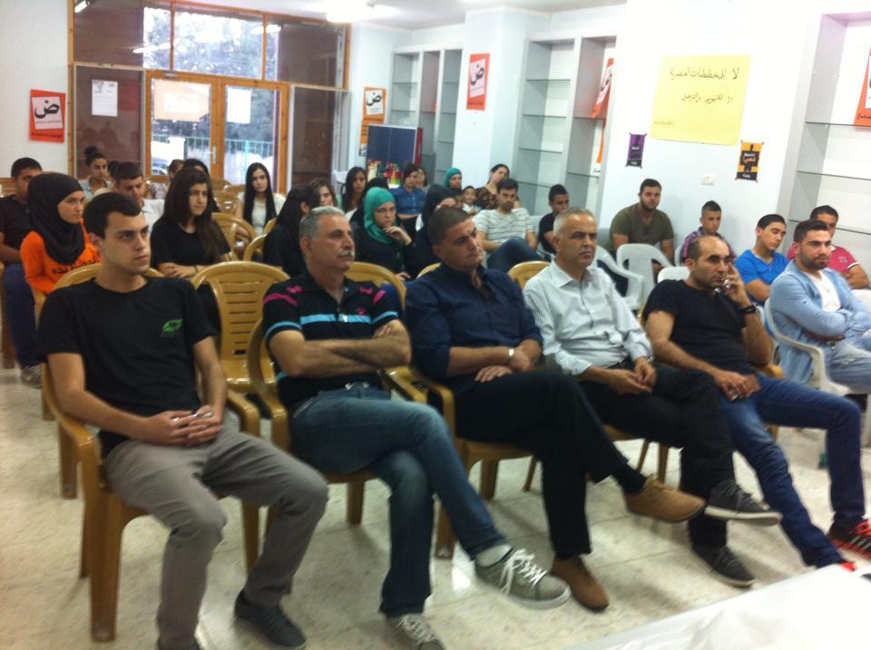 """البعنة: ندوة شبابية حول """"تطوير المبادرات التطوعية في مواجهة الخدمة المدنية"""""""