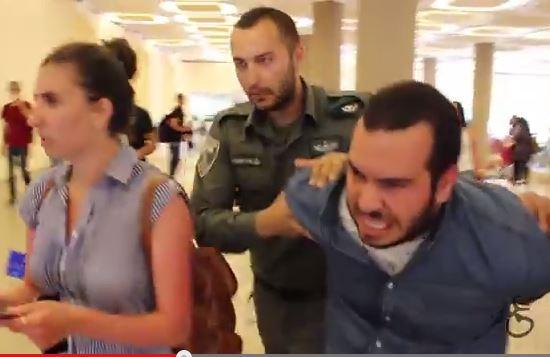 """حراك """"أرفض، شعبك بيحميك"""" يحيي طلاب ومعتقلي الجامعة العبرية"""
