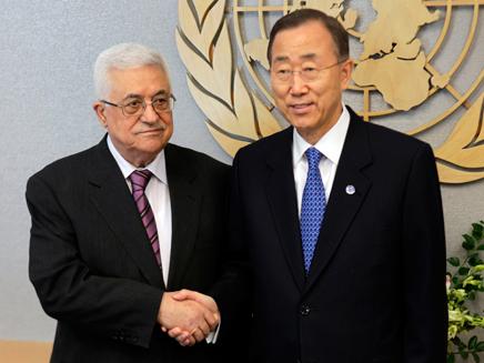 المصادقة على انضمام فلسطين لخمسة مواثيق دولية