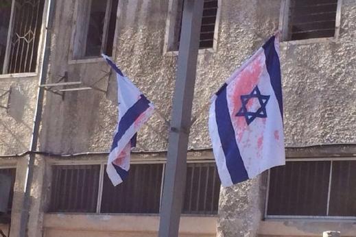 يافا: اعتقالات على خلفية تلطيخ أعلام إسرائيل