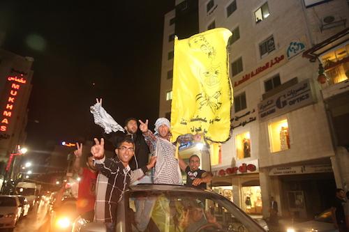 «فتح» تفوز على «حماس» في انتخابات مجلس طلبة جامعة بيرزيت
