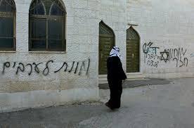 فاينانشال تايمز: اسرائيل تناقش إجراءات للجم غلاة المستوطنين اليهود