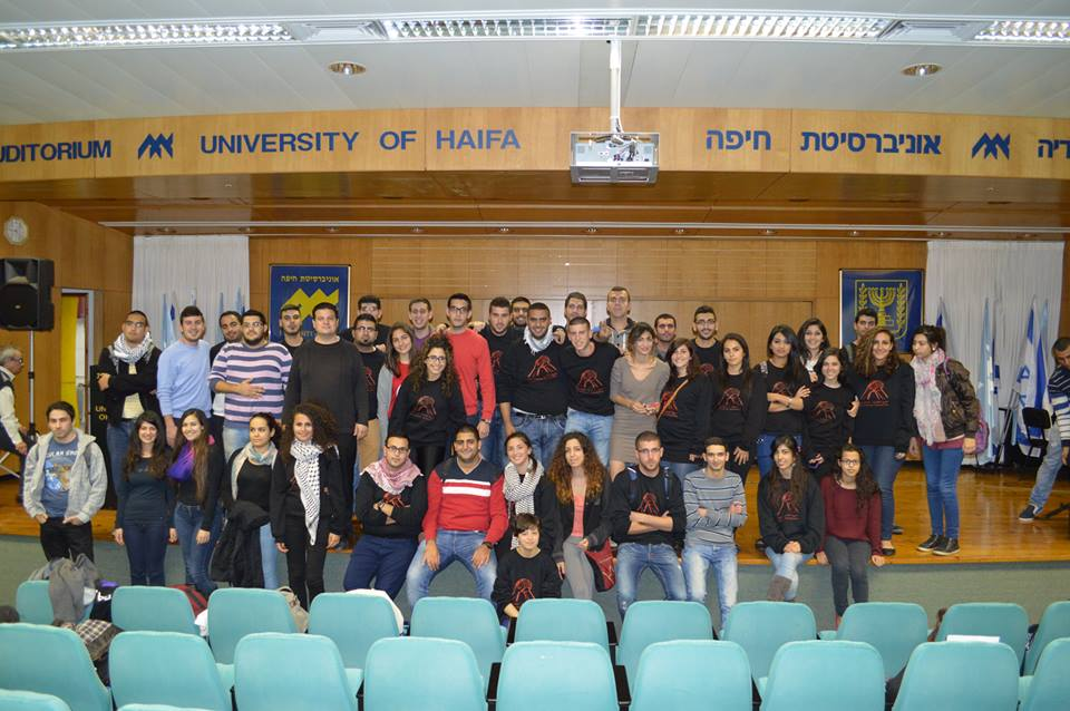 جامعة حيفا تلغي نشاطاً لإحياء ذكرى النكبة للجبهة وأبناء البلد