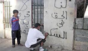عدالة:   الإعفاء الضريبي للخادمين في الجيش لدى شراء شقة قرار تمييزيّ ويتجاهل أزمة السكن عند العرب