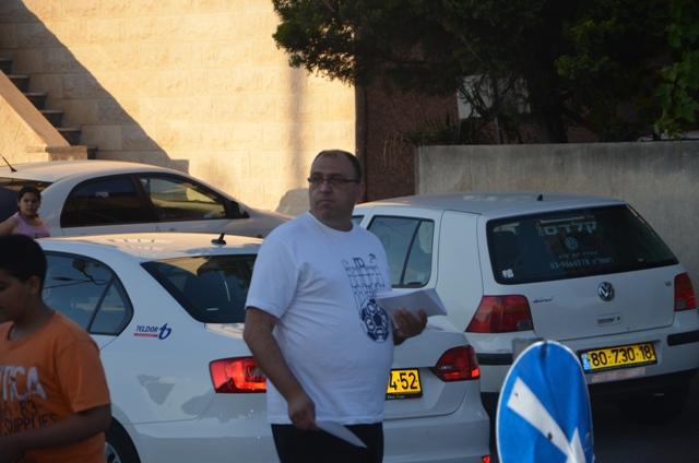 """الناصرة: تظاهرة احتجاجية لـ""""شباب التغيير"""""""