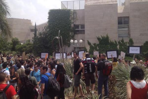حقوق المواطن لرئيس الجامعة العبرية: يجب إلغاء الرقابة على العمل الطلابي