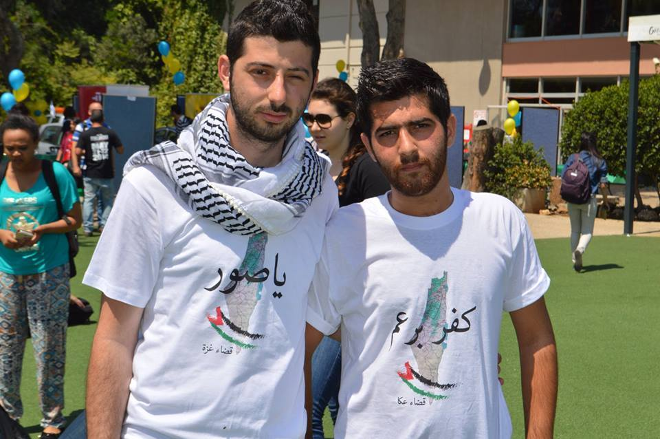 جامعة حيفا: الطلاب العرب يبتكرون نشاطًا لتجاوز حظر حركاتهم ويحييون ذكرى النكبة
