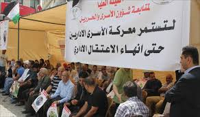 أحرار: قيادات وازنة في الحركة الأسيرة انضمت للإضراب المفتوح عن الطعام