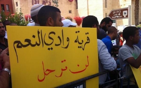 وادي النعم: نقل طلاب المدرسة مقدمة  لمخطط اقتلاع واسع