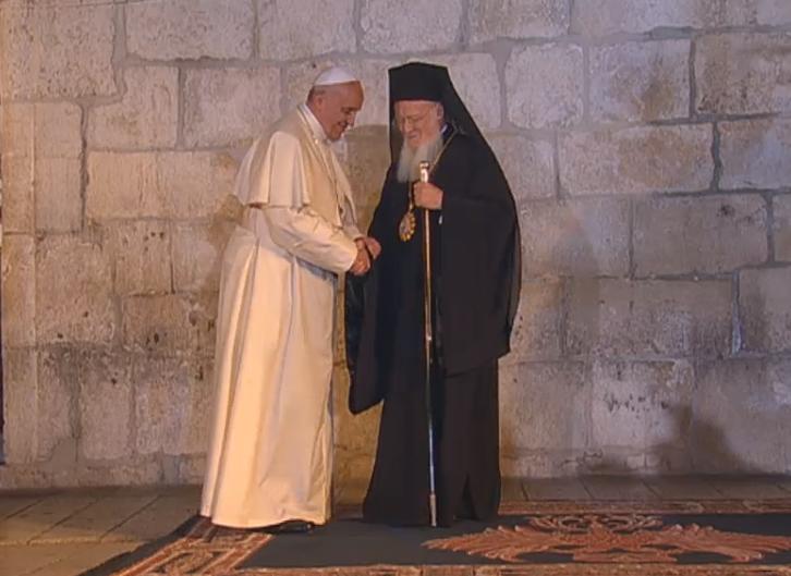 القدس تحتضن البابا وبطريرك القسطنطينية في لقاء تاريخي