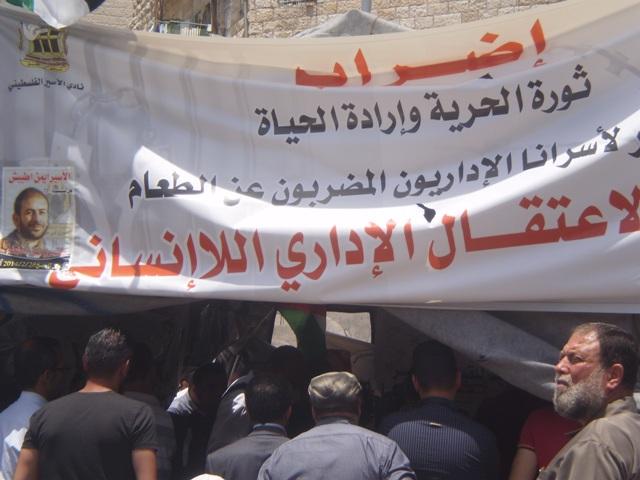 «بقعة الزيت» تتسع؛ ونشطاء الحركة الاسيرة يتهمون السلطة بالتقصير