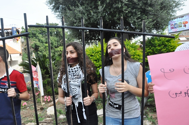 الناصرة: شبيبة التجمع تتضامن مع الأسرى المضربين عن الطعام