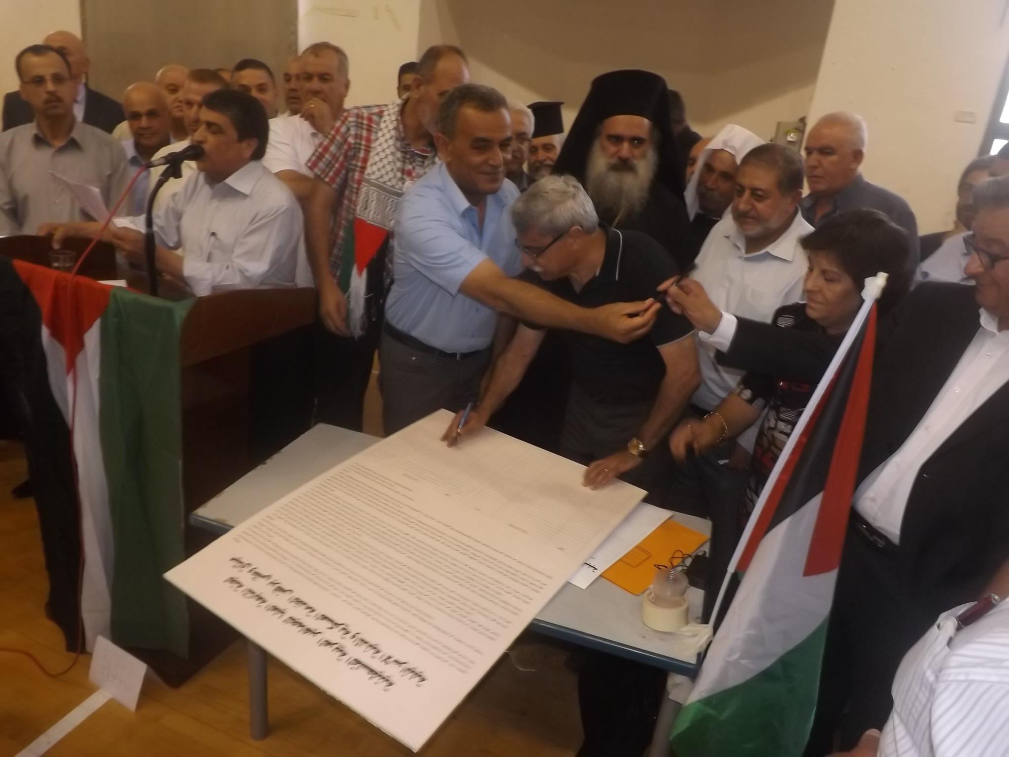 النائب غطاس في المؤتمر ضد التجنيد: محاولة سلخ فئات عن شعبها والاستفراد بها لن يمر