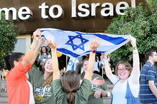 إسرائيل تقيم شركة مستقلة لتشجيع هجرة يهود أوروبيين إليها