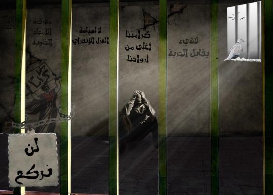 44 يوما على الإضراب: معاناة ذوي الأسرى المضربين أيضا تتفاقم