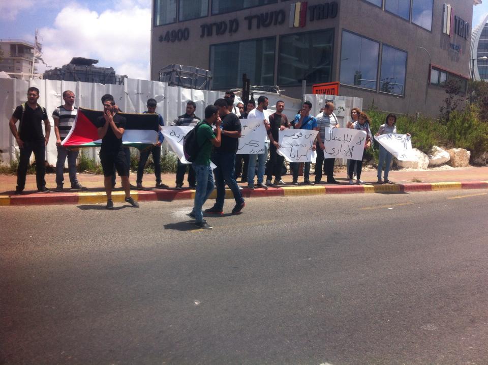 الطلاب العرب في جامعة حيفا يتظاهرون نصرةً للأسرى