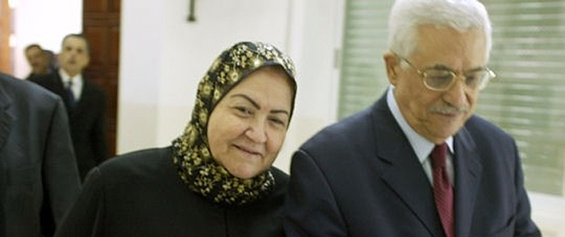 زوجة أبو مازن خضعت لجراحة في مستشفى إسرائيلي في اليومين الأخيرين