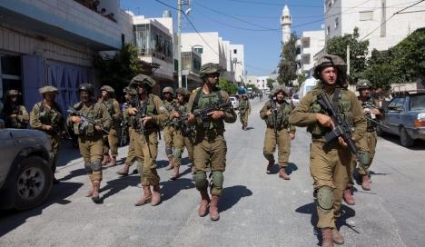 """""""إسرائيل تتعلم درسا جديدا في «محدودية القوة»"""""""