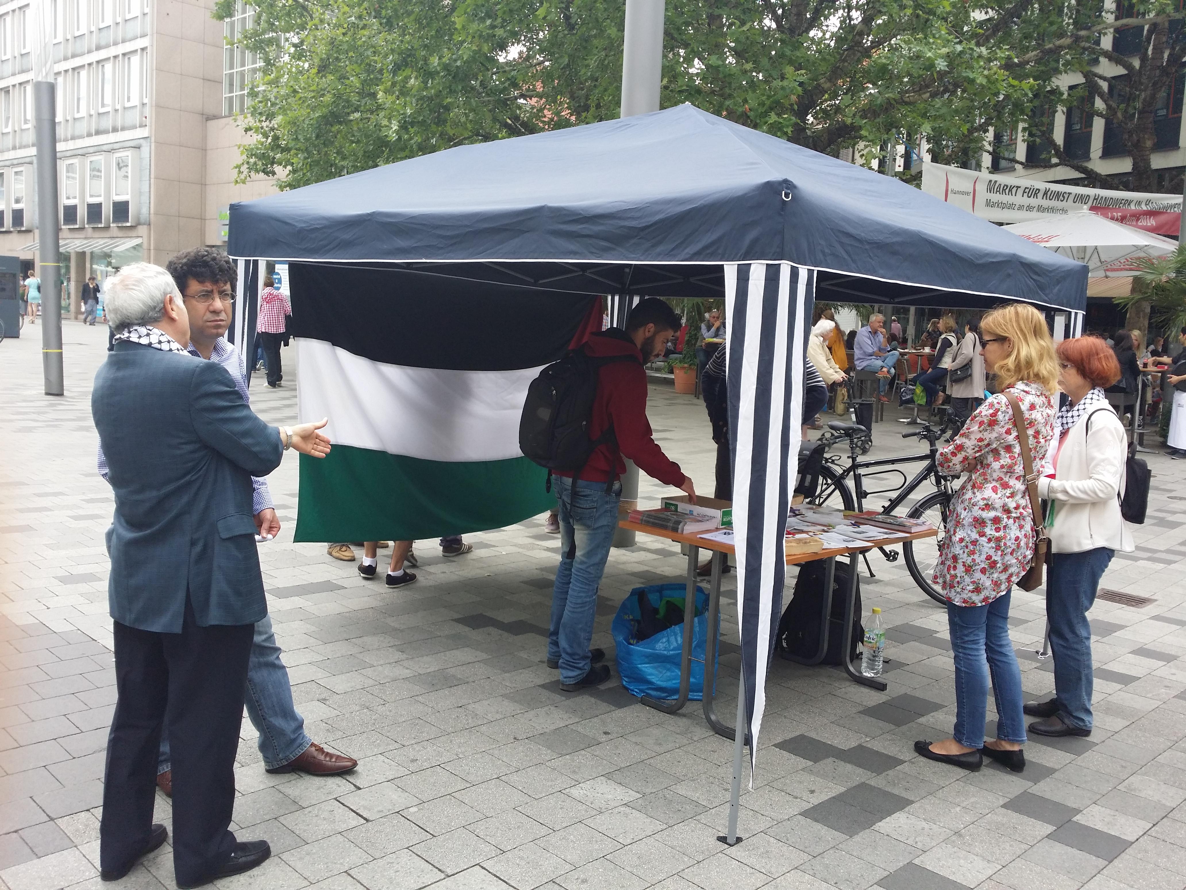 وقفة تضامنية مع الشعب الفلسطيني في وسط مدينة هانوفر