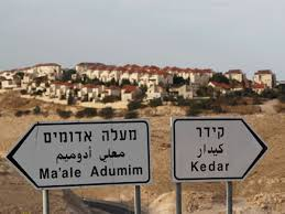 """مستوطنون ينصبون خياما في المنطقة """"إي-1"""" شرق القدس المحتلة"""