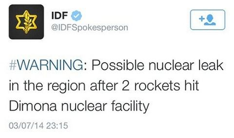 """""""صاروخان على مفاعل ديمونا ومخاوف من تسرب نووي"""""""