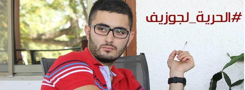 التجمع الطلابي يستنكر حملة اعتقال النّشطاء السّياسيّين وتقديمهم للمحاكم