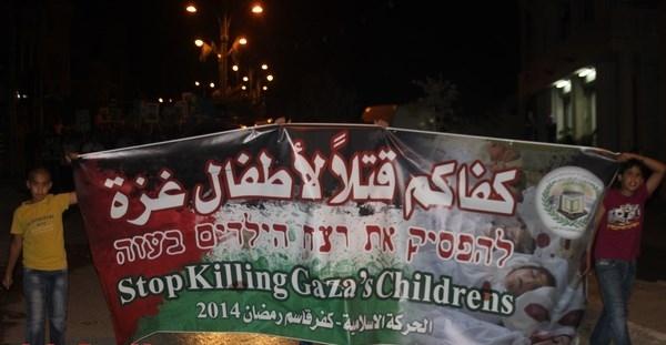 وقفة تضامنية في كفرقاسم دعما لغزة وتنديدا بالعدوان