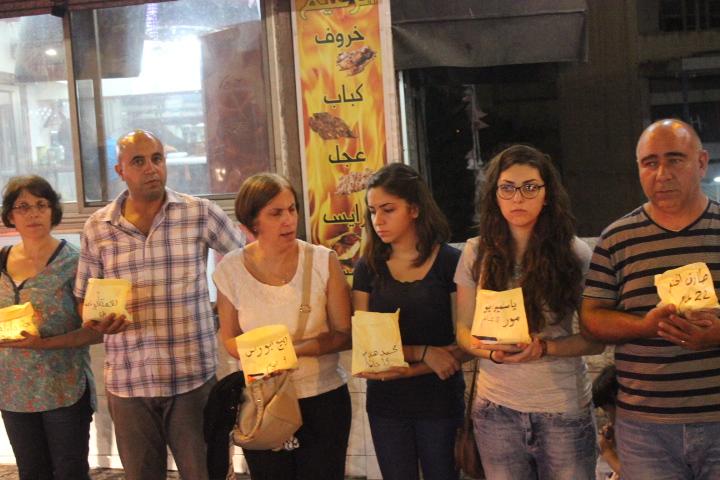 الناصرة: ألف شمعة لألف شهيد