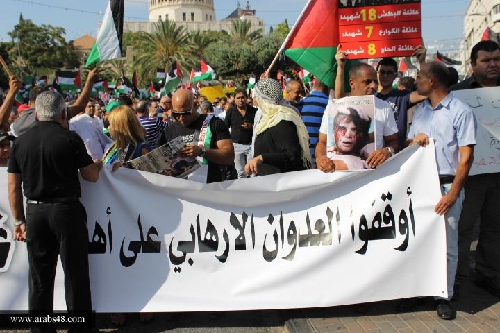 """""""حقوق المواطن"""" تحذر من المساس بالعرب على خلفيّة مواقفهم المناهضة للعدوان على غزة"""