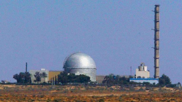 وثائق سرية: إسرائيل سرقت كميات من اليورانيوم المخصب من الولايات المتحدة