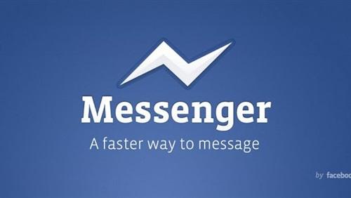 هل يتجسس ماسنجر الفيسبوك على هواتفنا المحمولة؟