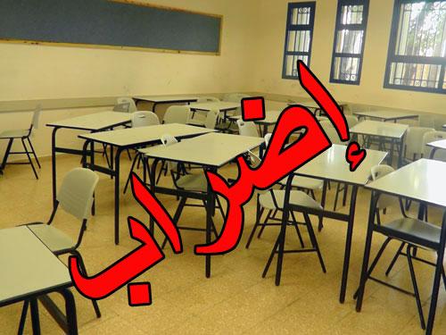لجنة أولياء أمور الطلاب بالطيبة تهدد بعدم افتتاح السنة الدراسية