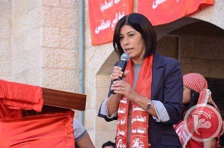 الاحتلال يبعد القيادية في الجبهة الشعبية خالدة جرار إلى أريحا