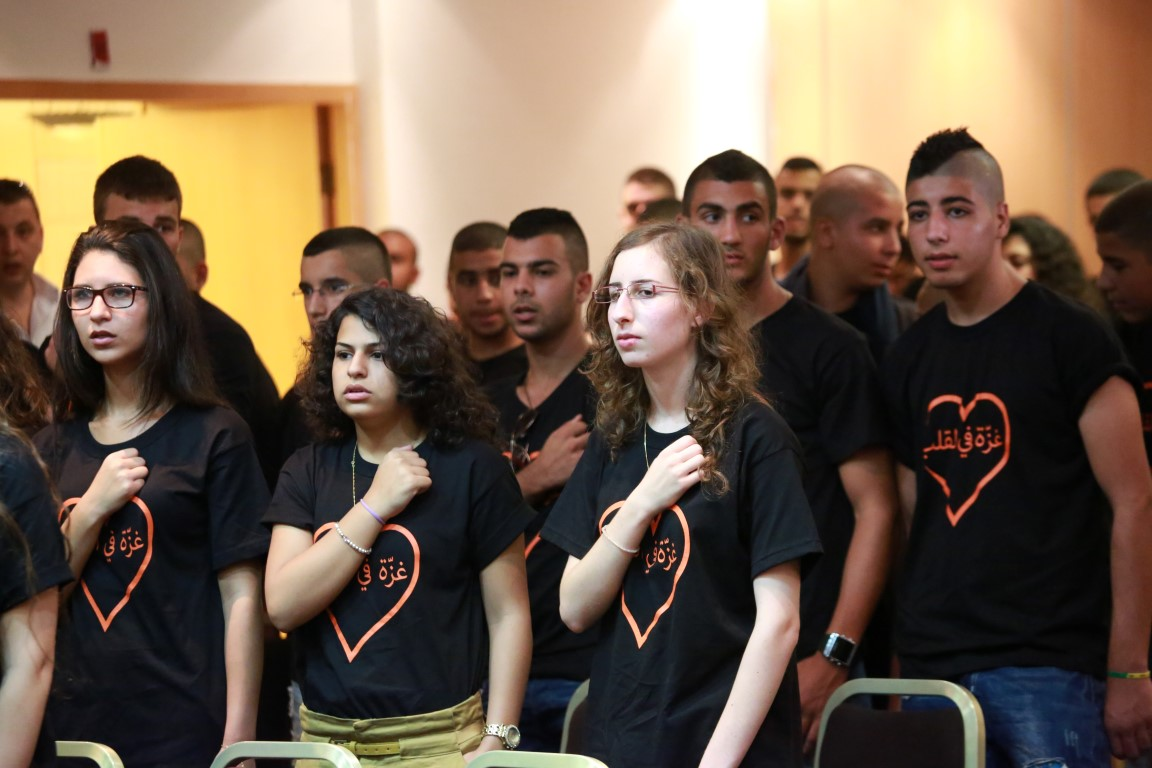 الناصرة: افتتاح معسكر اتحاد الشباب الوطني الديمقراطي