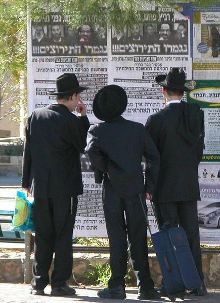 الشرطة تستنفر قواتها بالجليل بحثا عن مشبوه تنكر بزي لليهود الحريديم