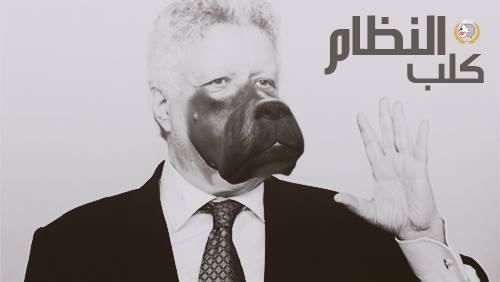 """جديد ألتراس """"الوايت نايتس"""": كلب النظام"""